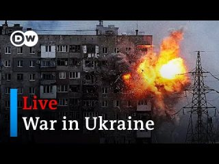 DW News Livestream